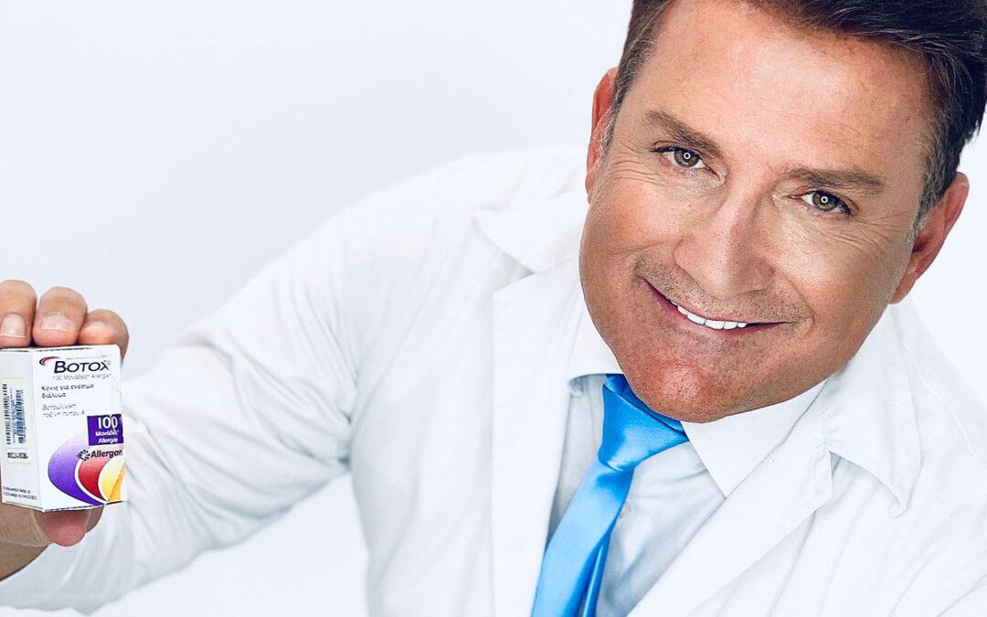 Μη αισθητικές εφαρμογές του Μπότοξ στην πλαστική χειρουργική
